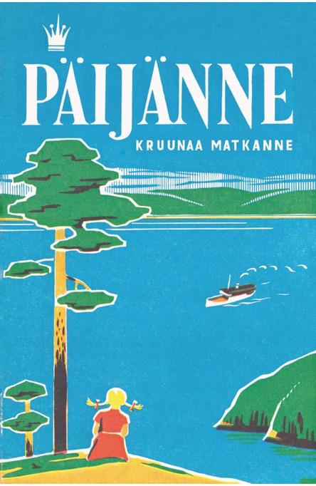 Päijänne by Lukala, Postcard