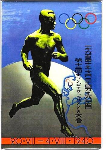 Olympics 1940 (JAP)